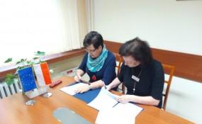 Więcej o: Państwowy Fundusz Rehabilitacji Osób Niepełnosprawnych udzielił dofinansowania dla projektów